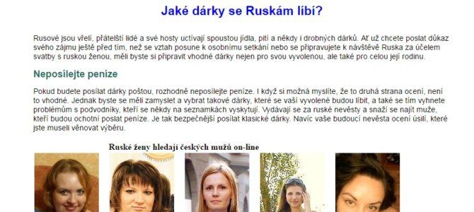Копирайтинг на чешском: какие подарки дарить русским девушкам?