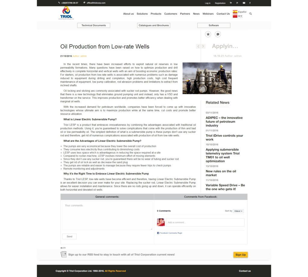 Новостной текст для нефтедобывающей компании