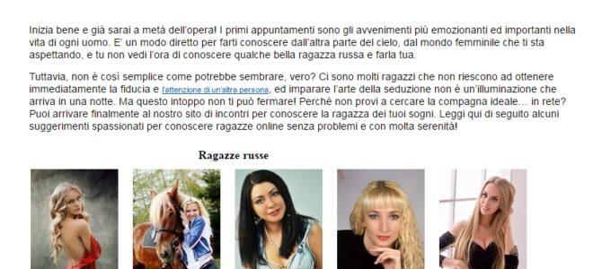 Копирайтинг на итальянском: как познакомиться с русской девушкой на сайте знакомств?